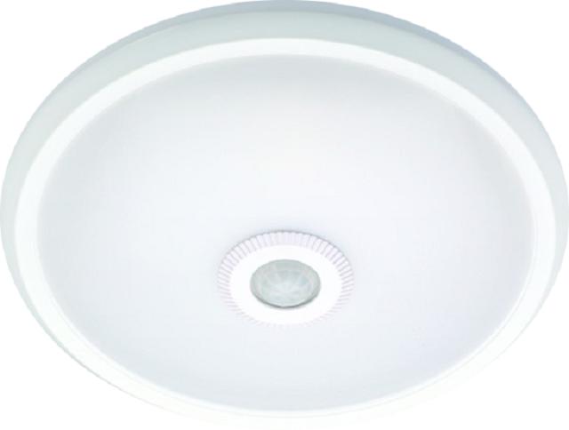 đèn ốp trần cảm ứng hồng ngoại PS323B